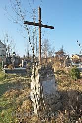 Кладбище в Роздоле