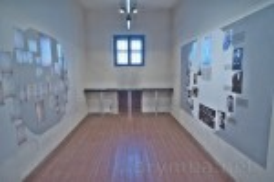 """Национальный музей-мемориал памяти жертв оккупационных режимов """"Тюрьма на Лонцкого"""""""