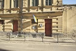 Вхід до музею