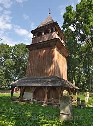 Колокольня церкви св. Николая в Каменке-Бугской