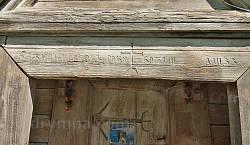Надпись с датой ремонта церкви