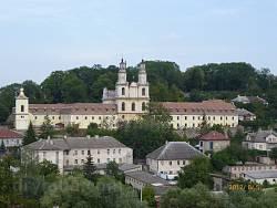 Бучач. Комплекс Василіянського монастиря та колегіуму