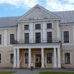 Дворец Вишневецких. Главный портал