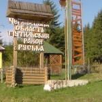 Перевал Шурдин (1173.5м) (між с. Долішній Шепіт і Селятин, Чернівецька обл.)