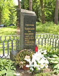 Могила Івана Ядловського на Тарасовій горі. Пам'ятник