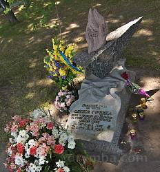 Тарасова гора. Пам'ятний знак на  місці самоспалення Олекси Гірника