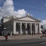 Рівненський обласний український музично-драматичний  театр