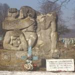 Братська могила жертв УБН