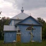 Церква Олександра Невського (на горі)