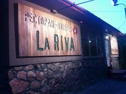 """Ресторан-піцерія """"La Riva"""" у Рівному"""