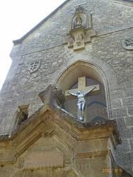 Фасад каплиці