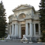 Особняк Юзефовича (палац одруження) (м.Харків)