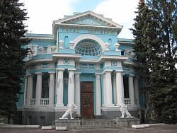 Особняк Юзефовича (палац одруження, Харків)