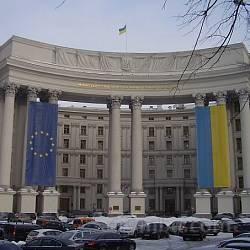 Будинок Міністерства закордонних справ України (м.Київ)
