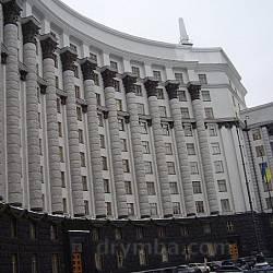 Киев. Здание Кабинета Министров