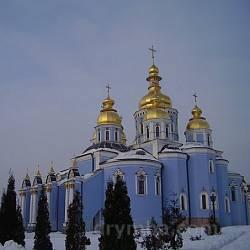 Киев. Михайловский Златоверхий собор. Алтарная часть
