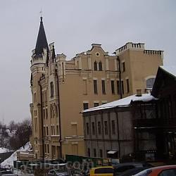Киев. Замок Ричарда Львиное Сердце
