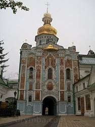 Киево-Печерская Лавра. Троицкая Надвратная церковь