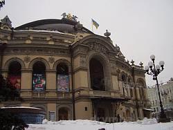 Київський театр опери та балету