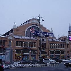 Київ. Бессарабський ринок