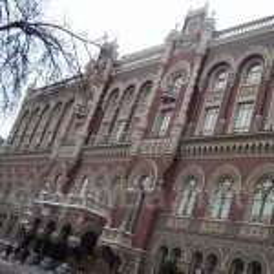 Киев. Национальный Банк Украины