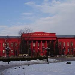 Киев. Красный корпус университета