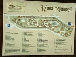 "Мапа території музею ""Українське село"""