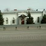 Поштова станція на 32 кілометрі (с.Гурівщина, Київська обл.)