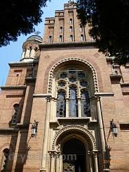 Церква Трьох Святителів. Портал