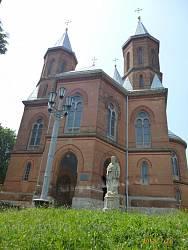Чернівці. Вірменська церква (органний зал)