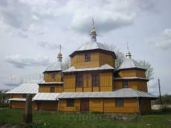 Село Лавриків