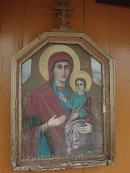 Ісус Христос на руках Матері Божої