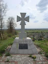 Хрест збудований односельчанам, які боролись за волю України