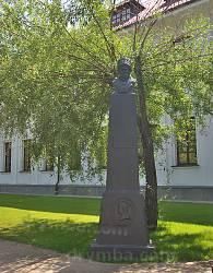 Тарасова гора. Ива Тараса Шевченко из ветки, привезенной из Казахстана