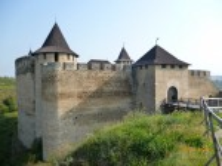 Хотинский замок. Общий вид