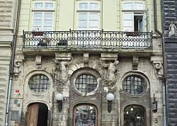 Кам'яниця Убальдіні. Декор фасаду