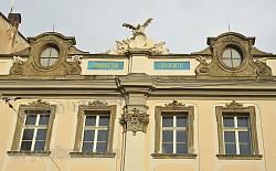Карниз палацу Любомирських