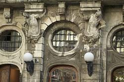 Фраґмент фасаду