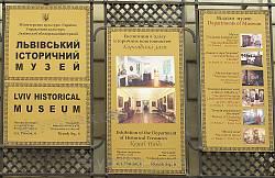 Інформаційні стенди історичного музею