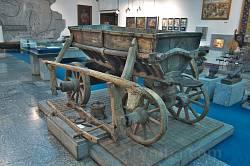 Дніпропетровський історичний музей. Віз