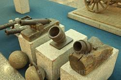 Дніпропетровський історичний музей. Гармати та мортири