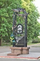Черкаси. Пам'ятний знак жертвам Чорнобильської трагедії