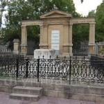 Могила І.Айвазовського (м.Феодосія, Крим)