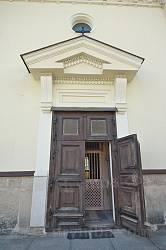 Портал храма