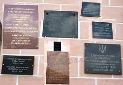 Меморіальні таблиці