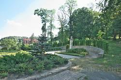 У Кременецькому ботанічному саду