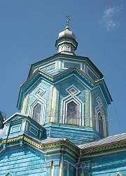 Головний купол