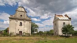 Комплекс костелу Пресвятої Трійці у Любомлі