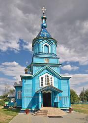 Фасад церкви Різдва Пресвятої Богородиці у Любомлі