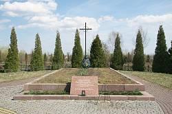 Цвинтар закатованих у червні 1941 року
